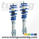 Coilover за FORD FIESTA MK7 /2008 г. - 2012 г./