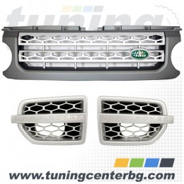 Решетки за Land Rover Discovery 4 /Grey Silver/