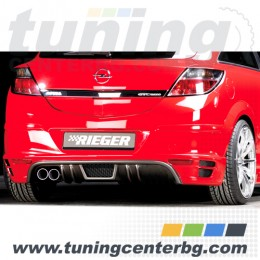 ЗАДЕН ДИФУЗЬОР ЗА OPEL ASTRA H COUPE Rieger Tuning