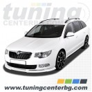 СПОЙЛЕР ЗА SKODA SUPERB II