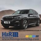 СПОРТНИ ПРУЖИНИ ЗА BMW X3 F25